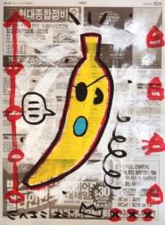 Gary John: Potassium Pirate