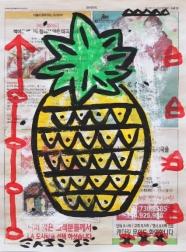 Gary John: Big Island Icon