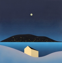 Mike Gough: Home Under the Moon