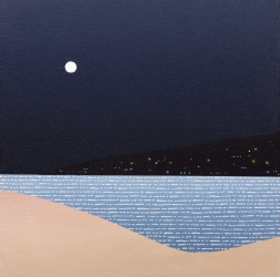 Mike Gough: Unpeopled Shores