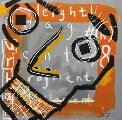 Soren Grau: Urban Fragment No. 8