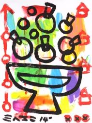 Gary John: Fruit Basket