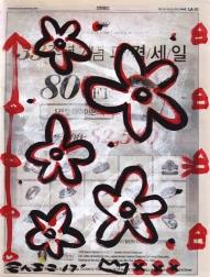 Gary John: Floral Spring Awakening