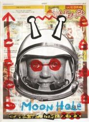 Gary John: Space Traveler