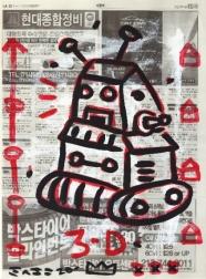 Gary John: Calculon's Robot