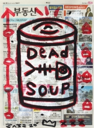Gary John: This Soup Is Not Alive