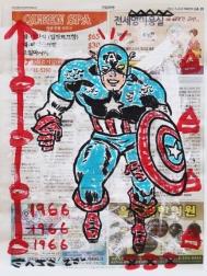 Gary John: America's Captain 1966