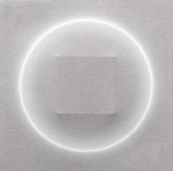 Len Klikunas: Quadratum