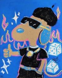 Danny Brown: SnoopE
