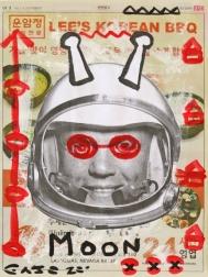Gary John: BBQ On The Moon