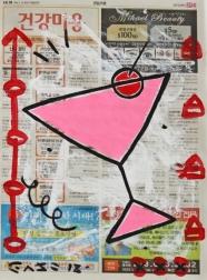 Gary John: Pink Happy Hour