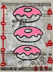 Gary John: Polite Pink Pastries
