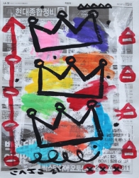 Gary John: Colorful Crown Chaos