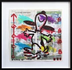 Gary John: Snoopy's Dance-a-thon