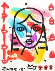 Gary John: Looking At Picasso
