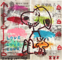 Gary John: For the Love of Snoopy